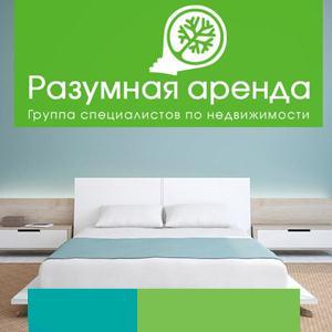Аренда квартир и офисов Ленинск-Кузнецкого