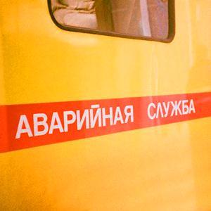 Аварийные службы Ленинск-Кузнецкого