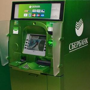 Банкоматы Ленинск-Кузнецкого