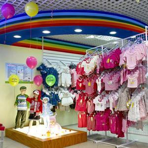 Детские магазины Ленинск-Кузнецкого
