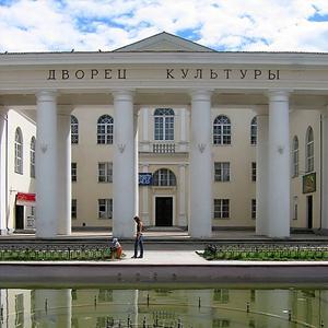 Дворцы и дома культуры Ленинск-Кузнецкого