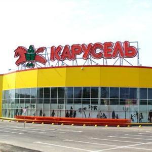 Гипермаркеты Ленинск-Кузнецкого
