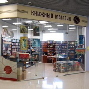 Книжные магазины Ленинск-Кузнецкого