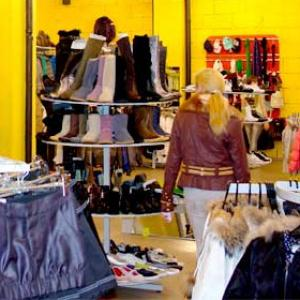 Магазины одежды и обуви Ленинск-Кузнецкого