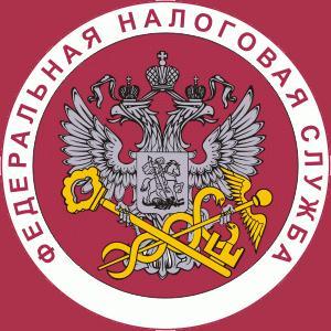Налоговые инспекции, службы Ленинск-Кузнецкого