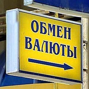 Обмен валют Ленинск-Кузнецкого