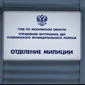 Отделения полиции Ленинск-Кузнецкого