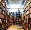 Библиотеки в Ленинск-Кузнецком