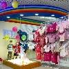 Детские магазины в Ленинск-Кузнецком