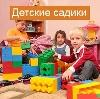 Детские сады в Ленинск-Кузнецком
