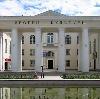 Дворцы и дома культуры в Ленинск-Кузнецком