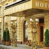Гостиницы в Ленинск-Кузнецком