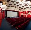 Кинотеатры в Ленинск-Кузнецком
