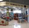 Книжные магазины в Ленинск-Кузнецком