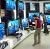 Магазины электроники в Ленинск-Кузнецком