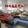 Магазины мебели в Ленинск-Кузнецком