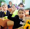 Школы в Ленинск-Кузнецком
