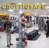Спортивные магазины в Ленинск-Кузнецком