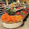 Супермаркеты в Ленинск-Кузнецком
