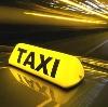 Такси в Ленинск-Кузнецком