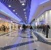 Торговые центры в Ленинск-Кузнецком