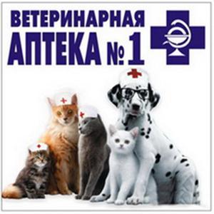 Ветеринарные аптеки Ленинск-Кузнецкого